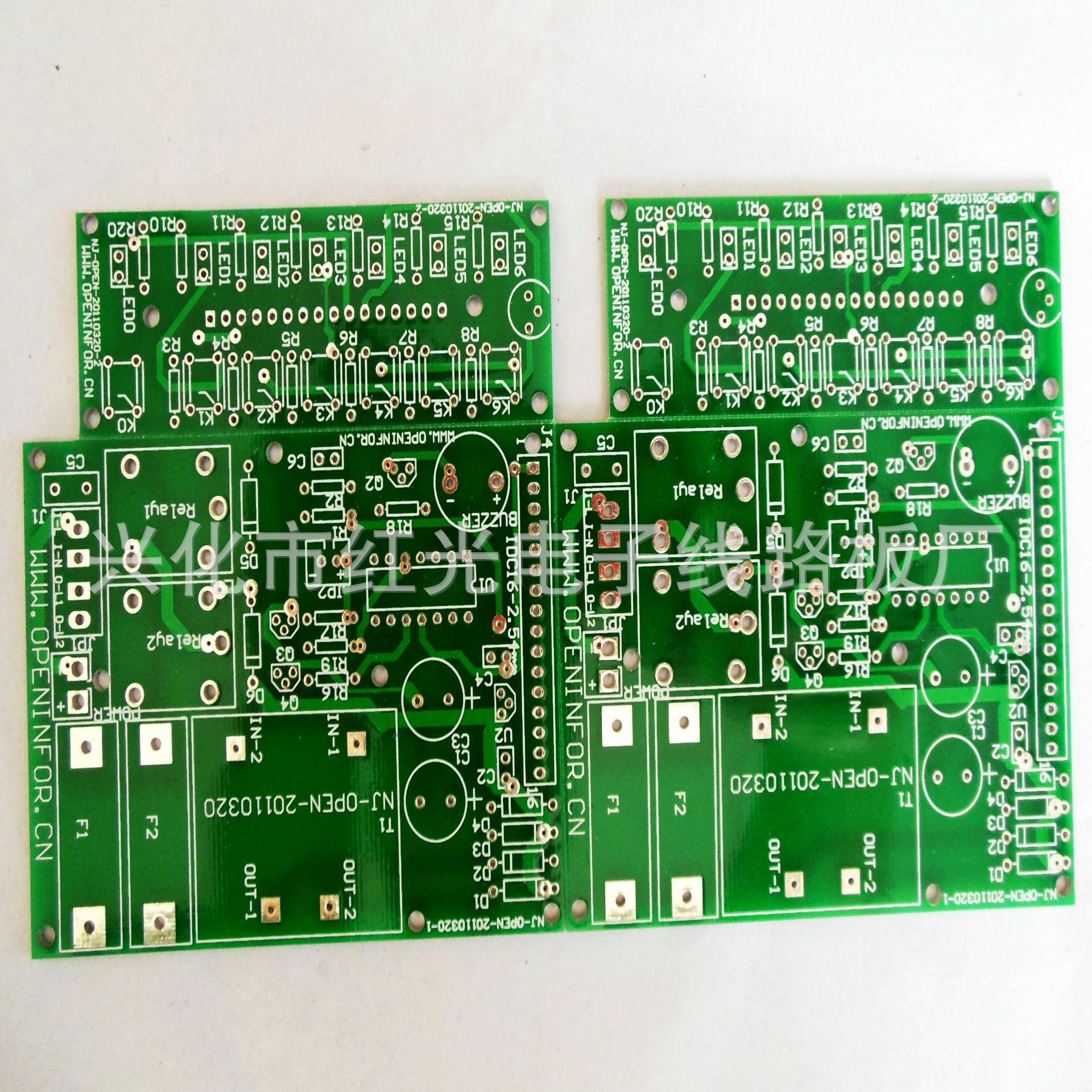 产品中心-单面线路板_pcb线路板_led铝基线路板_红光